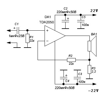 tda2050 amplifier with current environmental protection tda2050 subwoofer circuit 32w hi fi audio power amplifier