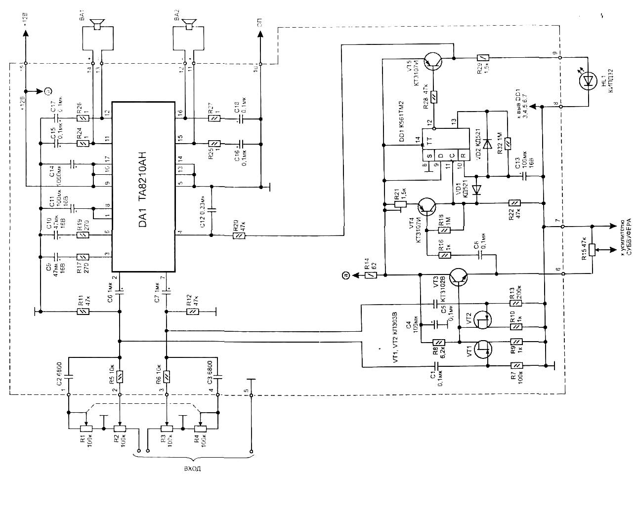 Ta8205an Archives Amplifier Circuit Design 144mhz Power